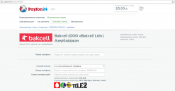 Bakcell enabled top-up service in Russia