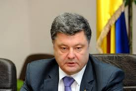 President of Ukraine to make official visit to Azerbaijan on July 13-14