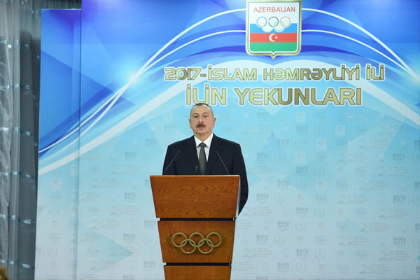 Ilham Aliyev attends ceremony dedicated to 2017 sport results (PHOTO)