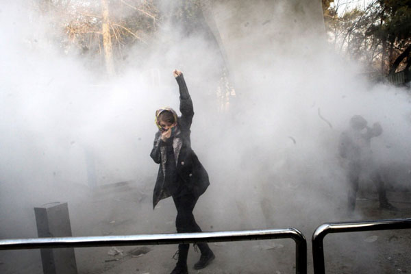 Developments in Iran: preparation for new political process (COMMENT)