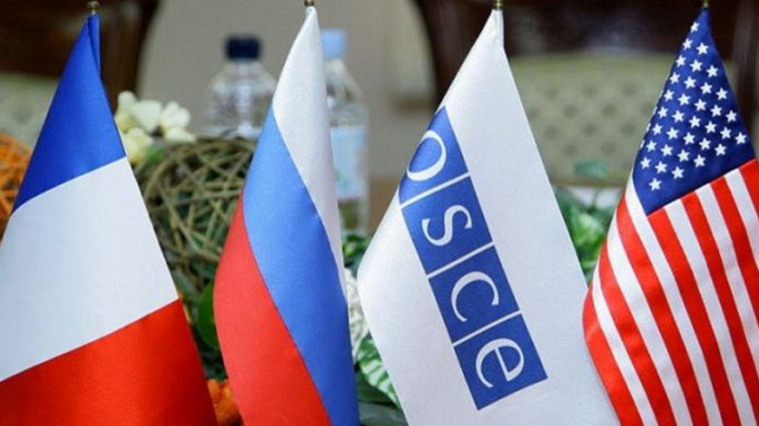 "OSCE MG Co-Chairs commented on the so-called ""local elections"" in Nagorno-Karabakh"