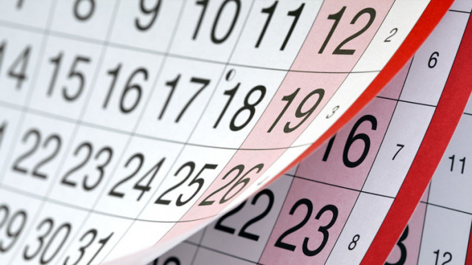Non-working days in December announced