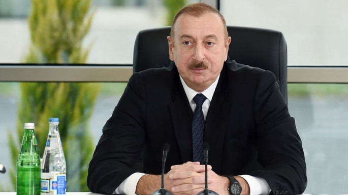 Composition of Supervisory Board of Azerbaijan Investment Holding approved